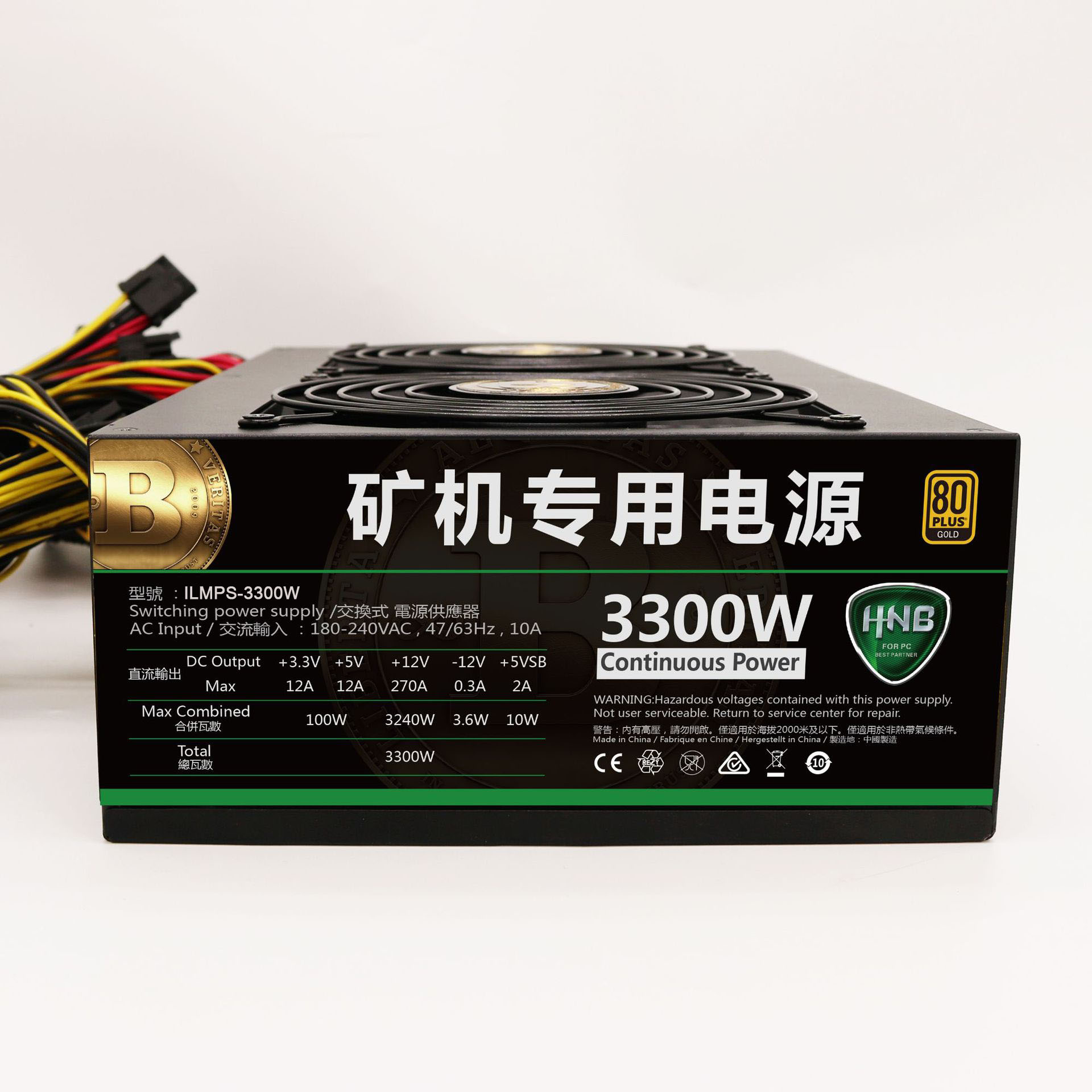 Manufacture 3300W 80plus bitcoin miner PC ATX power supply